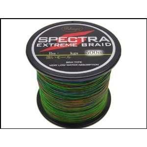 EXTREME SPECTRA BRAID FISHING LINE 60lb 500m