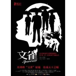 Kelly Lin)(Ka Tung Lam)(Hoi Pang Lo)(Wing cheong Law)