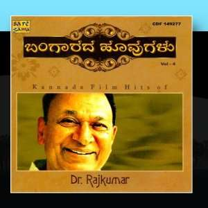 Bangaarada Hoovugalu   Dr. Rajkumar (Vol   4): Various Artists: Music