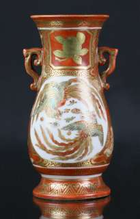 ANTIQUE JAPANESE KUTANI MINIATURE PORCELAIN VASE MEIJI PERIOD