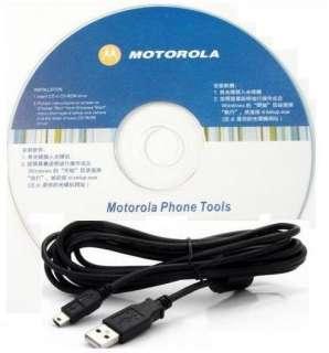 how to download datawedge onto motorola mc3190